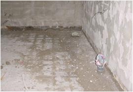 Hangend Toilet Plaatsen : Hangend toilet plaatsen renovatiegroep uw rechterhand